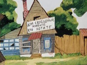снять дом, аренда дачи