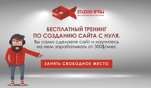 бесплатный курс от Ю. Бошникова
