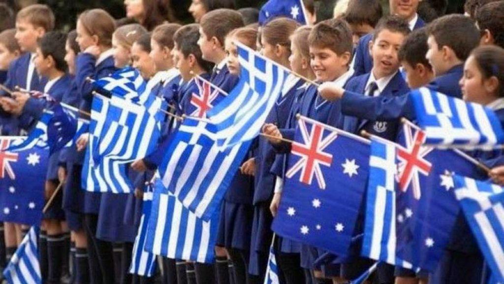 воспитание детей в Австралии