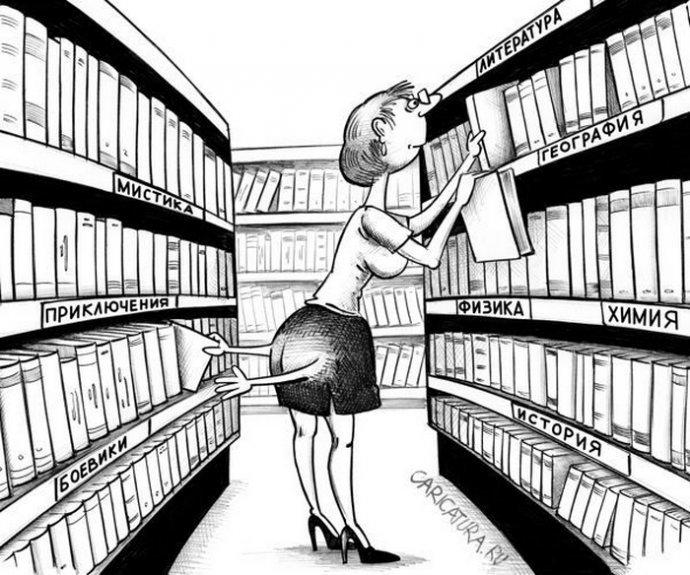 читаем книги в интернет-магазине