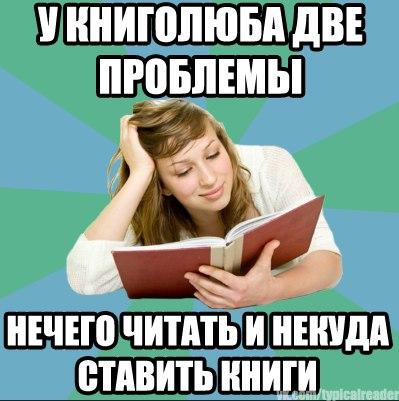 книги - это основа самообразования