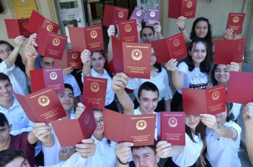 Образование в Азербайджане