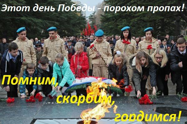 Традиции в день Победы