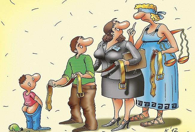 разные семейные ценности