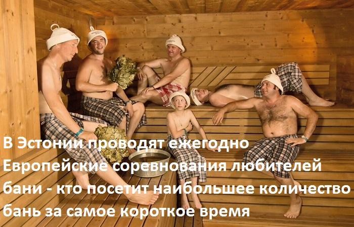 русский банный дух и русская баня